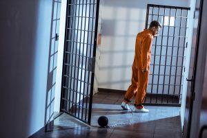 עתירת אסיר