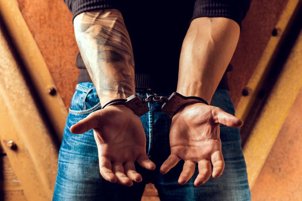 מעצר אדם